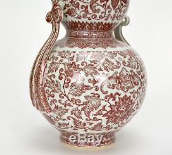 Superb Chinese Underglazed Red Enamel Flowers Double Gourd Porcelain Vase