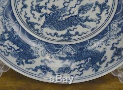 Superb Finely Painted Chinese Blue and White Kylin Beast Porcelain Plate