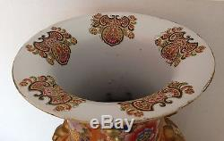 T 24 Antique Chinese Porcelain Famille ROSE MEDALLION Floor Vase Palace Vase