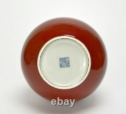 Tall Neck Chinese Qing Yongzheng MK Jihong Red Monochrome Glaze Porcelain Vase