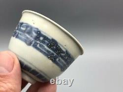 Tek Sing Chinese Shipwreck Cargo Blue & White Wine Cup