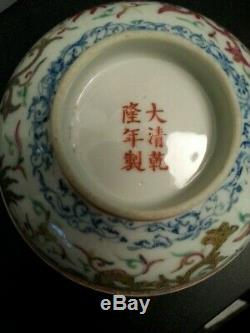 VERY FINE enameled chinese antique PORCELAIN BOWL! MARKED