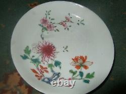 VERY RARE Chinese porcelain small dish, early 18th century. Late Kangsi