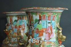 Vase Chine Porcelaine de Canton Famille Rose Antique Chinese Mandarin 19 thc x2