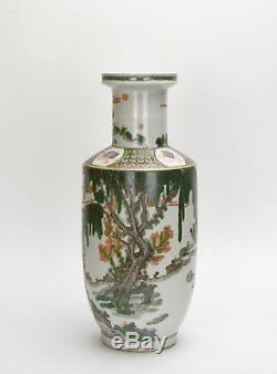 Vintage Chinese Famille Verte Wucai Figure Rouleau Porcelain Vase Marked