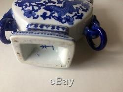 Vintage Chinese Porcelain Dragon Phoenix Tulip Vase Signed