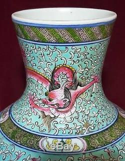 Vintage Chinese Porcelain Vase Turquoise Famille Rose Enamels Dragons