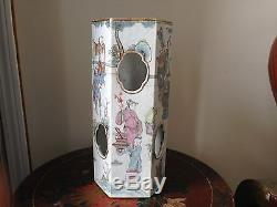 Vintage Chinese hand painted porcelain vase