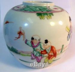 Vtg Antique CHINESE Asian Porcelain Vase Ginger Jar FAMILLE VERTE Children QING