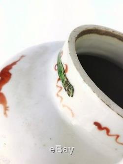 Yongzheng Chinese Porcelain Gilt-Bronze Mounted Famille Rose Baluster Jars 18thC